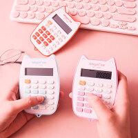 韩具可爱迷你学生糖果色算数器便携计算机办公用小清新随身计算器