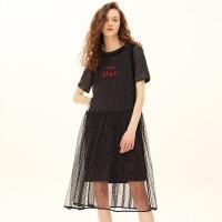 红袖字母刺绣亮丝网纱连衣裙两件套