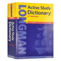 培生朗文英语学习词典 英文原版 Longman Active Study Dictionary 5E 英英字典辞典 英文