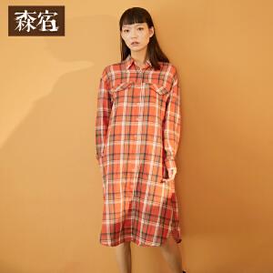 森宿中长款衬衫裙春装2018新款格纹绵柔衬衫连衣裙女