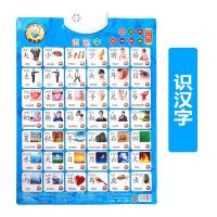 宝宝有声挂图点读发音玩具婴儿童学习卡片学数学认数字认数1至100