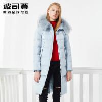波司登(BOSIDENG)2017冬季新款大毛领开叉长款羽绒服女加厚韩版B70141126V