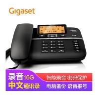 Gigaset集怡嘉【原西门子】DA760A录音电话机/办公家用内置16G卡安全加密/智能答录/呼叫中心客服酒店固定电