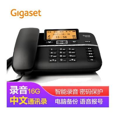 Gigaset集怡嘉【原西门子】DA760A录音电话机/办公家用内置16G卡安全加密/智能答录/呼叫中心客服酒店固定电话机座机 内置16G卡大容量