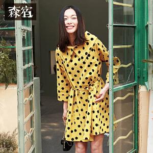 【低至1折起】森宿P星星和云彩春秋装新款复古H型波点七分袖连衣裙女短裙