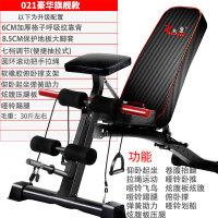 仰卧板多功能腹肌板仰卧起坐健身器材家用收腹器运动椅哑铃凳 5_021豪华款 不含哑铃