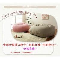 日式懒人沙发椅舒适甜甜圈双人布艺沙发榻榻米卧室客厅单人床豆袋