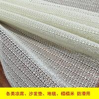 冰丝凉席防滑垫家用榻榻米床垫防滑固定器 硅胶薄 床上止滑垫网布 米白色