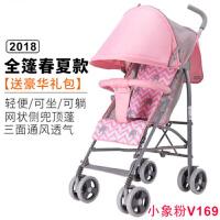 婴儿推车可坐可躺超轻便折叠宝宝儿童伞车LD399Q k7n