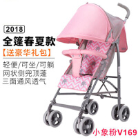 【支持礼品卡】婴儿推车可坐可躺超轻便折叠宝宝儿童伞车LD399Q k7n