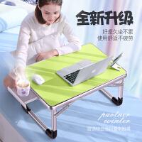 蓝语笔记本电脑桌做床上用学生宿舍学习桌书桌折叠桌小桌子懒人桌