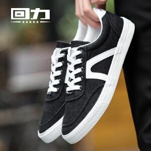 回力帆布鞋男冬季加厚布鞋休闲鞋板鞋男运动鞋潮流韩版低帮经典款