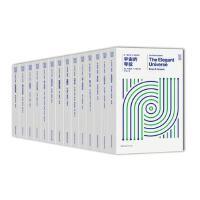 第一推动丛书・物理系列(全14册) 25周年全新版