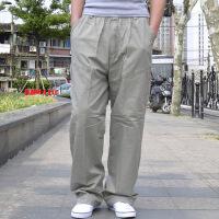 男士休闲裤宽松肥佬裤 胖子加肥加大运动长裤薄款纯棉工装裤