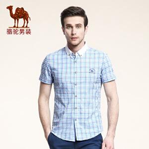 骆驼男装 夏季款日常尖领时尚青年格子短袖衬衫 男衬衣