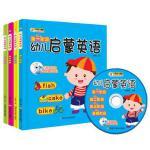 幼儿英语启蒙教材全4册(附同步DVD光盘)宝宝英语早教书儿童英语绘本0-3-6周岁童书读物幼小衔接教材清华少儿英语语感