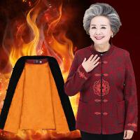 妈妈装棉袄冬装中老年女装棉衣外套加绒加厚老奶奶装套装宽松