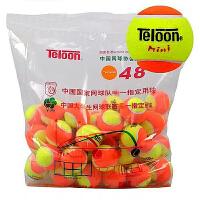 天龙Teloon儿童专用软式网球 T832MINE 迷你单人练习球过渡球软球 一整袋(48个)