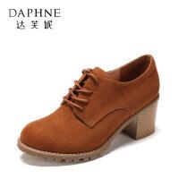 Daphne/达芙妮杜拉拉 春秋系带深口粗跟单鞋中跟绒面女鞋