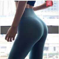 高腰紧身运动长裤女显瘦高弹力速干翘臀健身裤蜜桃瑜伽提臀裤