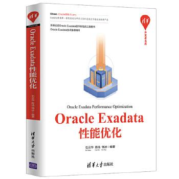 Oracle-Exadata性能优化(pdf+txt+epub+azw3+mobi电子书在线阅读下载)