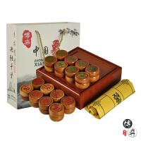 中国象棋套装 红樱桃实木象棋子+象棋盒+皮革象棋盘 *品袋