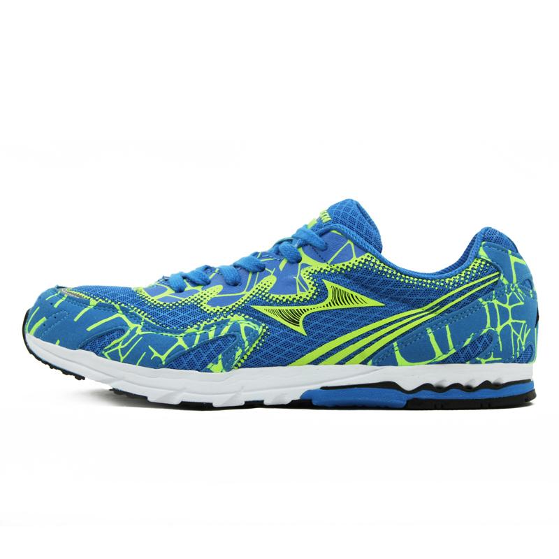 HEALTH/海尔斯 711S 专业马拉松跑鞋 男女通用耐磨透气跑步运动鞋 防滑慢跑鞋