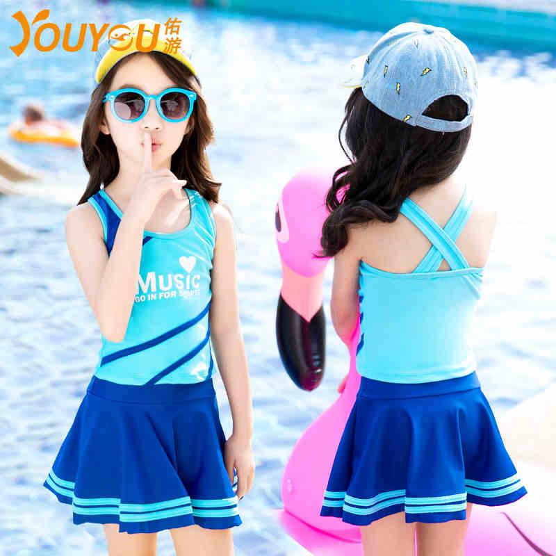 佑游新款泳衣女 平角儿童运动款中大童韩国裙式亲子学生游泳装 裙式平角泳衣