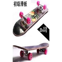 大号四轮双翘滑板 长滑板 枫木公路板 入门滑板初级滑板