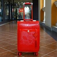 新婚蜜月精品拉杆箱大红色玫瑰登机箱新娘陪嫁箱结婚用品