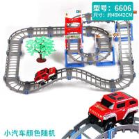 【支持礼品卡】托拖马斯小火车套装轨道汽电动玩具男孩高铁和谐号3-6-8-10岁儿童k0c