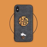 新款刺绣苹果x手机壳8plus防摔软壳iPhone7动漫七龙珠xs max包边硅胶xr个性男款6s磨 6/6S(4.7