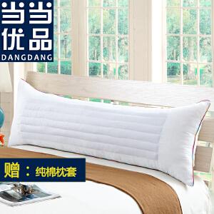 当当优品 荞麦1.5米长枕头双人枕
