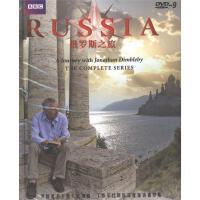 (泰盛文化)俄罗斯之旅DVD9( 货号:15121002390)