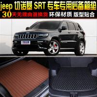 12/13/14/15/16/17款吉普jeep大切诺基SRT尾箱后备箱垫脚垫配件