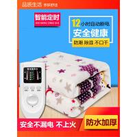 电热毯双人安全辐射家用双控调温无防水电褥子单人学生宿舍女f1i