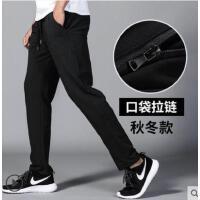 运动跑步长裤男户外新品宽松收口棉训练休闲健身