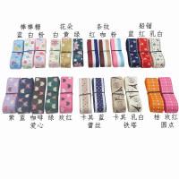 20/25mm奶嘴链夹子罗纹丝带手工材料防掉链安抚奶嘴夹绳子布带