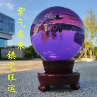 精品紫色水晶球风水转运客厅办公室书桌乔迁*家居摆件 25cm紫色球+木底座