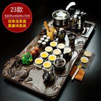 整套茶具茶道套装紫砂陶瓷功夫茶具全自动上水茶盘茶台家用 30件