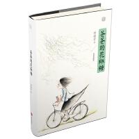 封面有磨痕-JJ-爸爸的花椒糖 林海音 9787555212935 枫林苑图书专营店