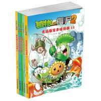 植物大战僵尸吉品爆笑多格漫画(11-15)套装