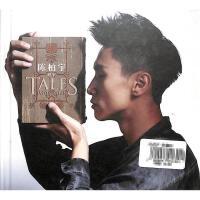 陈柏宇-轶事CD( 货号:779944522)