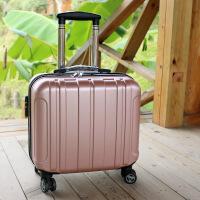 16寸拉杆箱18寸旅行箱韩国可爱迷你小行李箱17寸箱包20寸密码箱女