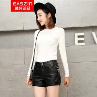 EASZin逸纯印品 2017秋季新款韩版女式流苏皮短裤PU皮女士打底裤