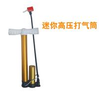 多功能便携式微型迷你mini打气筒自行车电动车篮球玩具小型打气筒