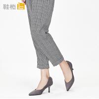 达芙妮集团 鞋柜18春季新款杜拉拉新款细跟尖头套脚单鞋浅口高跟鞋