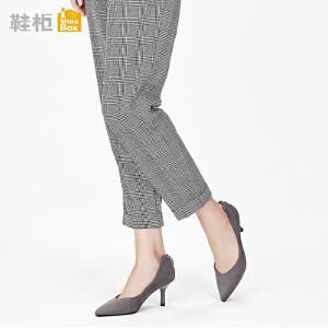 达芙妮集团鞋柜鞋柜18春季杜拉拉细跟尖头套脚单鞋