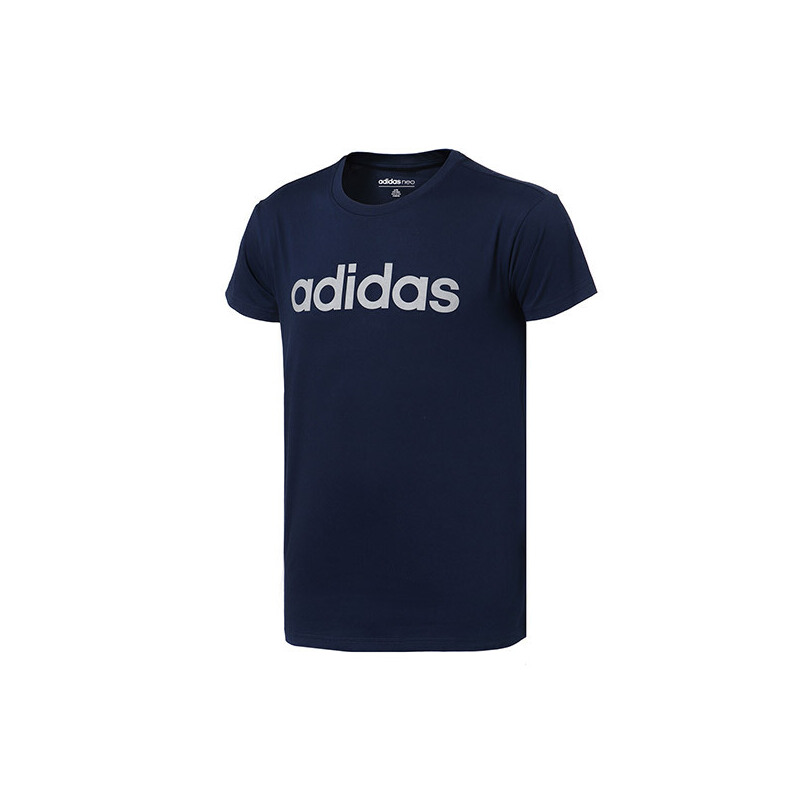adidas阿迪达斯NEO男子短袖T恤休闲运动服CV9323ZT欢庆元宵满300减30 满600减60 满900减90