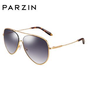 森时尚太阳镜女士尼龙镜片浅色个性轻薄渐变墨镜 2018新品7706A